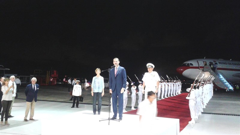 Casa Real Casa Real El Rey Felipe llega a Colombia para participar en la XXV Cumbre Iberoamericana